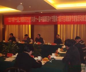 上海国际茶文化节组委会来溧考察