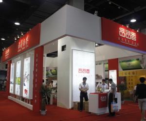 品品香 香飘2013国际茶业博览会
